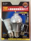 《鉦泰生活館》5W LED人體感應節能燈泡E27 LED-2750W
