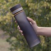 水杯塑料便攜運動水壺大容量磨砂太空杯子