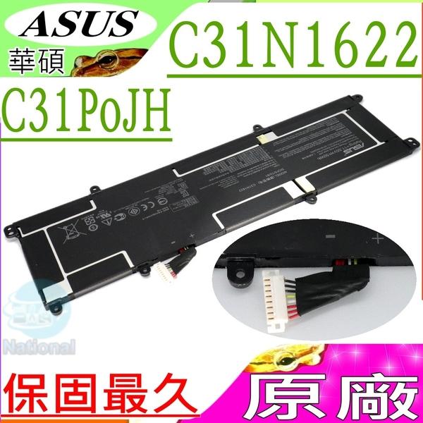 ASUS UX530 電池(原廠)-華碩 C31N1622,UX3430 ,UX530電池,UX530UQ,UX530UX,UX530UZ,C31PoJH