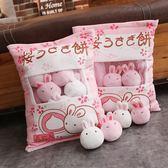一大袋櫻花兔子公仔毛絨玩具網紅少女心玩偶零食抱枕生日禮物