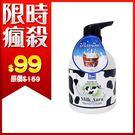 滋潤肌膚 有效清潔 平價木浴乳