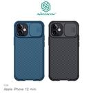 NILLKIN Apple iPhone 12 mini 黑鏡 Pro 磁吸保護殼