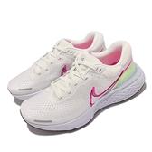 Nike 慢跑鞋 ZoomX Invincible Run FK Rawdacious 米白 桃紅 男鞋 路跑【ACS】 DJ5450-001