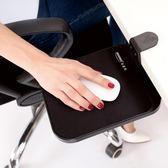 創意電腦手托架桌用護腕托滑鼠托架板手墊支撐手臂架子滑鼠延長板    蜜拉貝爾