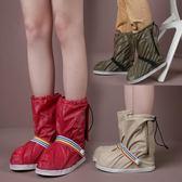 防雨鞋套防滑加厚耐磨便攜成人女防水腳套男士戶外雨天旅行高筒【快速出貨】