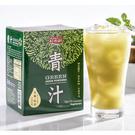 【紅布朗】青汁(精力湯) x1盒 (19gx10包/盒)