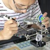 放大鏡放大鏡維修用 8倍臺式多功能放大鏡鐘表手機電子電路版 聖誕節