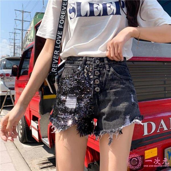 破洞牛仔短褲女2019夏新款韓版大碼胖mm亮片寬鬆高腰a字闊腿熱褲