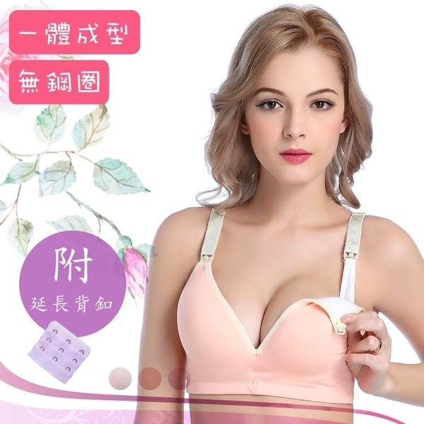 (曝倉特價)哺乳胸罩 孕婦內衣 哺乳內衣【DA0019】歐美舒適 無鋼圈 一體成型 專業T扣 (M-XXL)