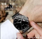 手錶 超薄手錶男士學生運動石英表時尚潮流韓版非機械防水男表 莫妮卡小屋