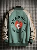 夾克男士外套春秋新款韓版潮流寬鬆學生工裝棒球服夾克男上衣 時尚新品