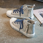 帆布鞋 高筒帆布鞋女鞋年新款春季春秋百搭ulzzang板鞋爆款休閒布鞋 格蘭小舖