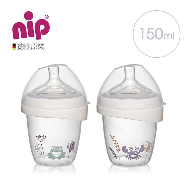 nip first moments 寬口奶瓶-150ML (S號奶嘴)青蛙/螃蟹 G-35601/G-35602