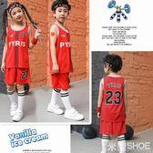 兒童球服 兒童籃球服套裝男孩幼兒園表演籃球服小學生訓練服女童寶寶演出服 米蘭shoe