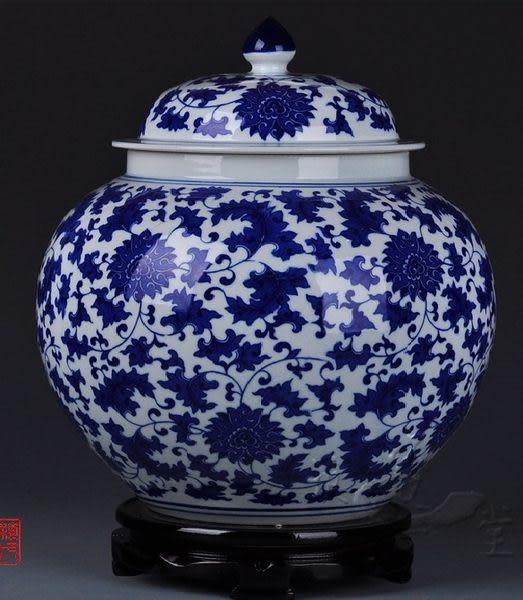 景德鎮瓷器 仿古青花瓷 罐子