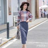 中大尺碼兩件式洋裝 春裝新款毛衣裙子女時尚套裝裙子 FR4176『夢幻家居』