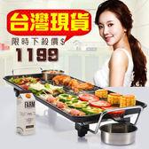 現貨電燒烤爐110v韓式家用不粘電烤爐 少煙烤肉電烤盤鐵板燒烤鍋igo
