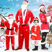 圣誕服飾套裝圣誕老人服裝兒童圣誕節服裝裝飾品圣誕帽 js17432『Pink領袖衣社』