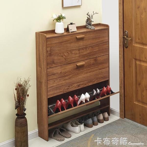 超薄鞋櫃17cm經濟型家用門口多功能組裝簡約現代門口翻斗式小鞋櫃
