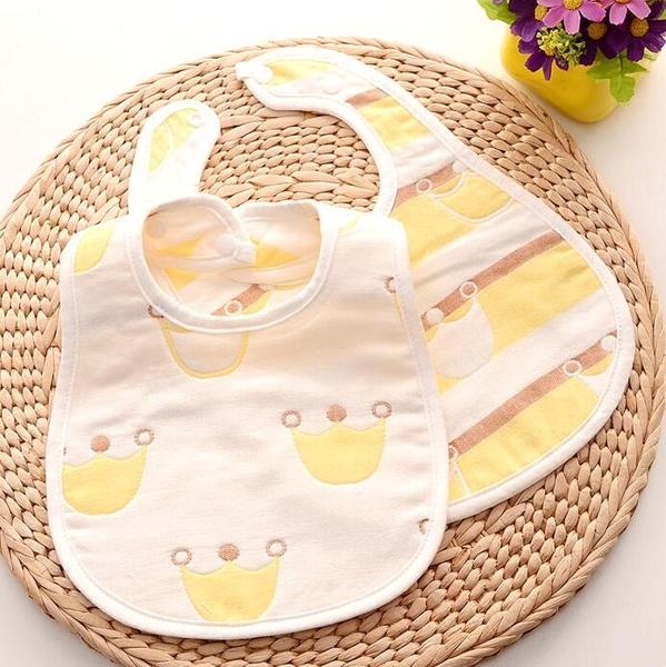 圍兜 寶寶口水巾夏季薄款