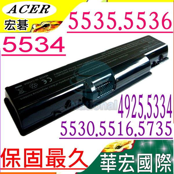 ACER 電池(保固最久)-宏碁 5335Z,5338,5516,5517,5532,4930,5241,5535,AS07A31,AS07A32,AS07A41,