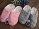 [韓風童品] 出口歐美毛線保暖羊羔絨防滑室內拖鞋 成人拖鞋 保暖居家男女室內拖鞋保暖