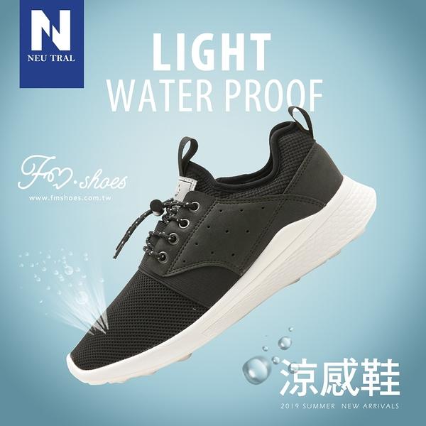 休閒鞋.輕量免綁帶涼感彈簧鞋(黑)-男女款-FM時尚美鞋-Neu Tral.Rainy