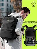 攝影包 徒步單反相機包後背背包男相機電腦壹體包微單多功能攝影包女 夢藝家