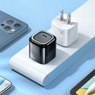 Mcdodo PD/Lightning/Type-C/iPhone充電器充電頭快充頭閃充頭 20W快充 冰塊系列 麥多多