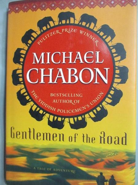 【書寶二手書T5/一般小說_FQJ】Gentlemen of the Road_Chabon, Michael