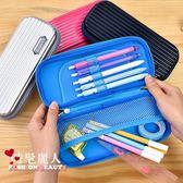 大容量筆袋學生文具盒鉛筆盒簡約男孩女生小清新 全店88折特惠