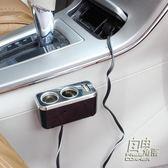 汽車點煙器一拖二帶USB車載手機充電  自由角落