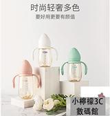大寶寶奶瓶PPSU耐摔新生嬰兒奶瓶寬口徑帶吸管喝水硅膠【小檸檬3C數碼館】