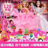 換裝洋娃娃套裝大禮盒女孩公主兒童玩具別墅城堡長尾巴比翼鳥衣服【奇貨居】