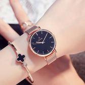 手錶女學生鋼帶韓版潮流簡約時尚防水休閒女士手錶個性石英錶女錶     電購3C