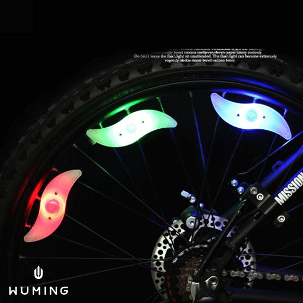 自行車 幅條燈 風火輪 車燈 LED燈 輪胎燈 裝飾燈 閃光燈 單車 腳踏車 夜騎 配件 『無名』 M08113