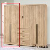 穆得2.5尺雙吊衣櫃(21JS1/058-6)/H&D東稻家居