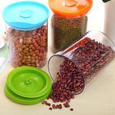 ♚MY COLOR♚抽拉式密封儲物罐 廚房 多用 可疊加 真空 茶葉 果蔬 防蟲 防潮 食材【L26-3】
