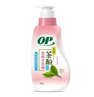 OP 天然茶酚低敏中性手洗精850g