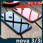 HUAWEI nova 3/3i 純色玻璃保護套 軟殼 閃亮類鏡面 創新時尚 軟邊全包款 手機套 手機殼 華為