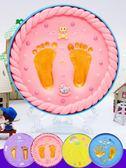 寶寶手足印泥永久手腳印手足印手印泥紀念品嬰兒童新生兒百天禮物