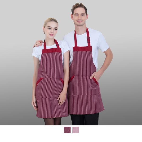 晶輝專業團體制服CH176*廚房湋裙飯店家裡可愛有質感工作圍裙餐飲