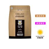 【歐客佬】哥斯大黎加 小蜜蜂日曬 咖啡豆 (半磅) 中淺烘焙 (11020549)
