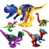 恐龍侏羅紀拼裝積木8款 不挑款 立體拼圖 恐龍模型 公仔