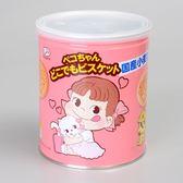 【不二家】PEKO餅乾保存罐100g(賞味期限:2023.08)