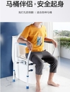 馬桶扶手架子老人安全欄桿衛生間老年人助力浴室廁所坐便器免打孔 小山好物