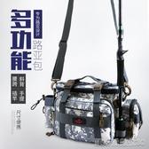 比爾傲威多功能路亞包腰包斜背包魚竿包釣魚背包防水漁具包釣魚包 凱斯頓3C