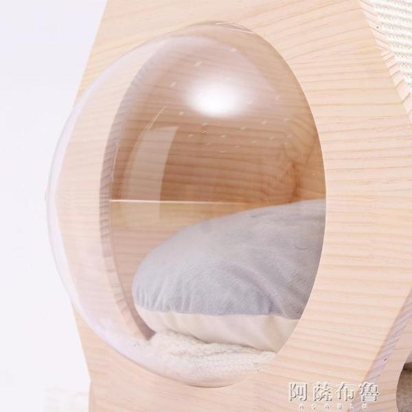 貓爬架 實木網紅太空艙膠囊貓抓板貓窩家居一體透明寵物貓窩木質四季圓筒 DF城市科技