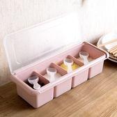 居家家 素雅色調味盒塑料調味罐套裝 廚房味精鹽罐調料罐調味料盒【週年店慶八折推薦】