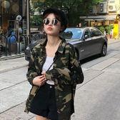 原宿風寬鬆長袖軍綠色迷彩外套女秋季2018新款韓版學生短外套上衣